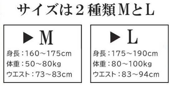 「AUGMENT PANTS」のサイズはMとLの2種類
