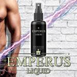 ペニス増大リキッド「EMPERUS Liquid」