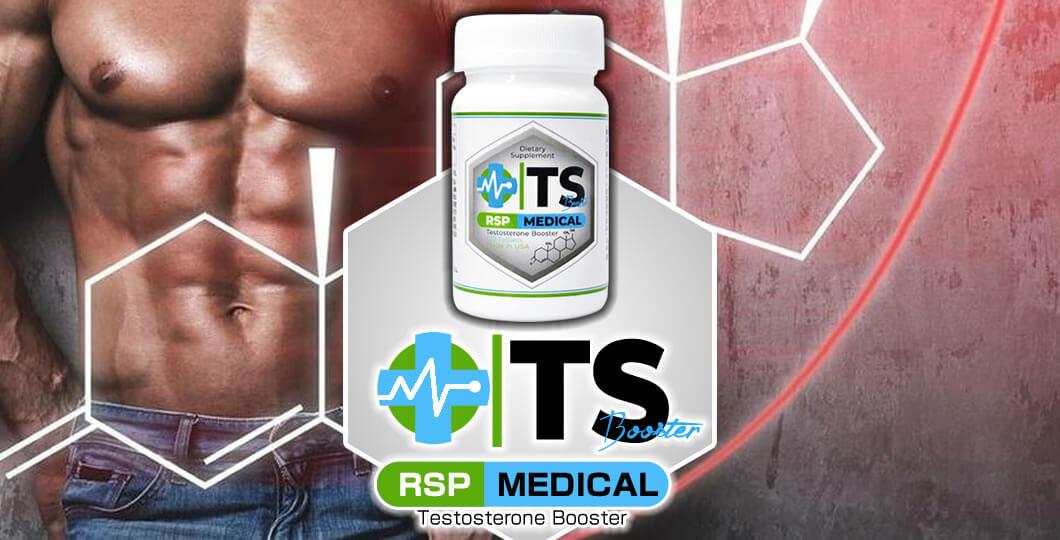増大サプリ「RSP MEDICAL TS Booster」
