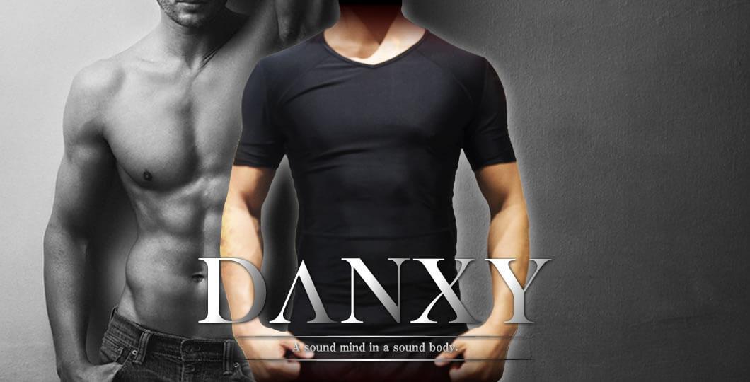 筋力サポート加圧シャツ「DANXY(ダンシー)」