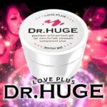 ペニス増大クリーム「DR.HUGE」