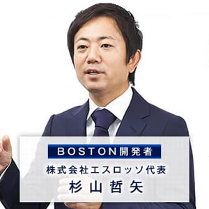 株式会社エスロッソ代表:杉山哲矢氏