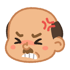 男性C【怒り】